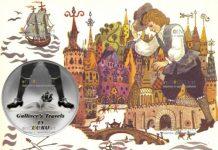 Ирландия монета 15 евро Путешествие Гулливера