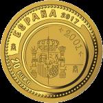Испания монета 20 евро Дом Бурбона, аверс