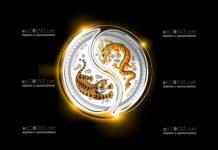 Канада монета 10 долларов Дракон и Тигр