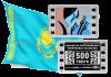 Казахстан монета 500 тенге Почему у ласточки хвост рожками