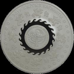 Кыргызстан монета 10 сомов Тяжеловооруженный воин Кыргызского каганата, аверс