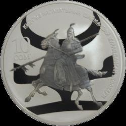Кыргызстан монета 10 сомов Тяжеловооруженный воин Кыргызского каганата, реверс