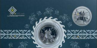 Кыргызстан монеты 1 и 10 сомов Тяжеловооруженный воин Кыргызского каганата