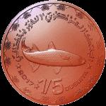 Мавритания монета 0,2 угия 2017 год, реверс