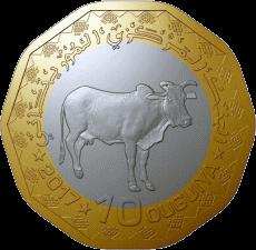 Мавритания монета 10 угия 2017 год, реверс