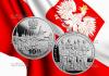 Польша монета 10 злотых Польский национальный комитет