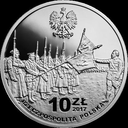 Польша монета 10 злотых Польский национальный комитет, аверс