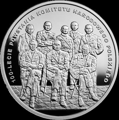 Польша монета 10 злотых Польский национальный комитет, реверс