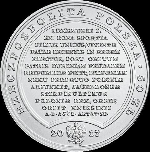 Польша монета 50 злотых король Сигизмунда II Август, аверс