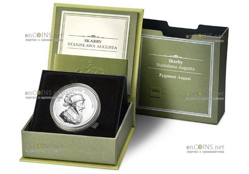 Польша монета 50 злотых король Сигизмунда II Август, подарочная упаковка