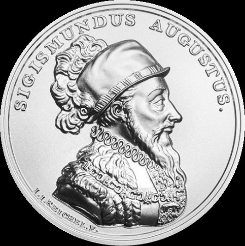 Польша монета 50 злотых король Сигизмунда II Август, реверс