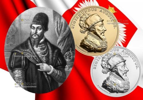 Польша монета 50 злотых король Сигизмунда II Август