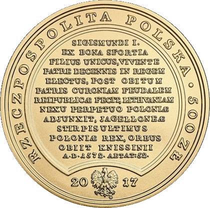 Польша монета 500 злотых король Сигизмунда II Август, аверс