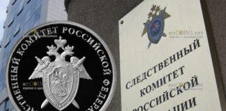 Россия монета 1 рубль СК России