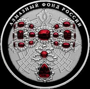 Россия монета 25 рублей Бант-склаваж в специальном исполнении, реверс