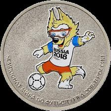 Россия монета 25 рублей Чемпионат Мира по футболу FIFA в России, в цвете, реверс