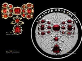 Россия монета 3 рубля Бант-склаваж