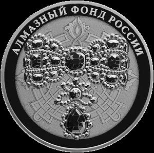 Россия монета 3 рубля Бант-склаваж, реверс