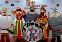 Россия монета 3 рубля Три богатыря