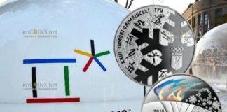 Украина монета 10 гривен XXIII зимние Олимпийские игры
