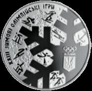 Украина монета 10 гривен XXIII зимние Олимпийские игры, реверс