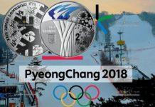 Украина монета 2 гривны XXIII зимние Олимпийские игры