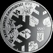 Украина монета 2 гривны XXIII зимние Олимпийские игры, реверс