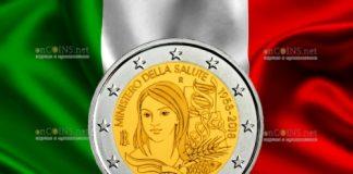 В Италии монета 2 евро Министерство здравоохранения