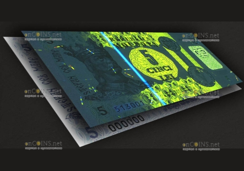 В Молдове обновили банкноту 5 леев 2015 года