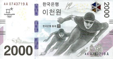 Южная Корея банкнота 2000 вон Олимпийские игры в Пхенчхане, лицевая сторона