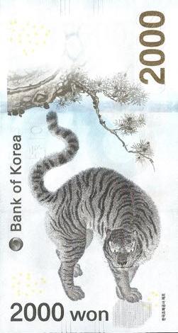 Южная Корея банкнота 2000 вон Олимпийские игры в Пхенчхане, оборотная сторона