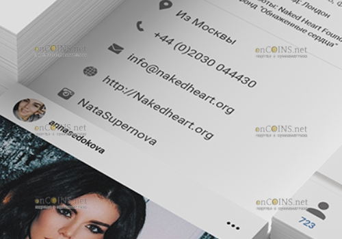 Заказать визитки онлайн сервис Getcards
