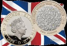 Англия монета 2 фунта 100-летие окончания Первой мировой войны