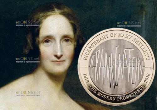 Англия монета 2 фунта 200 лет выхода в свет романа Мэри Шелли «Франкенштейн»