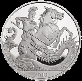 Англия монета 5 фунтов 5-летие Его Королевского Высочества принца Джорджа Кембриджского, реверс