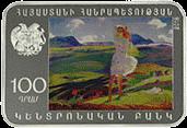 Армения монета 100 драмов Ованес Зардарян, аверс