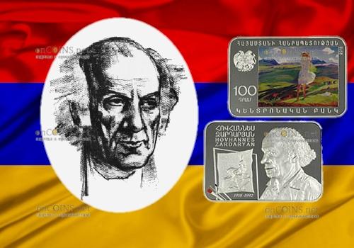Армения монета 100 драмов Ованес Зардарян