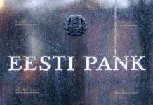 банк Эстонии