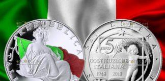Италия монета 5 евро 70 лет Конституции Италии