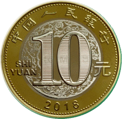 Китай монета 10 юаней Год собаки, аверс
