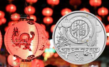 Китай монета 3 юаня Лунный новый год