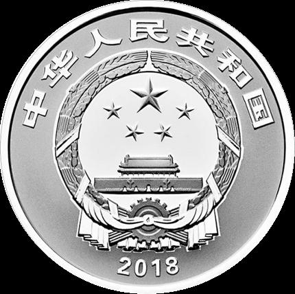 Китай монета 3 юаня Лунный новый год, аверс