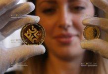 Монета 10 лев Болгарское председательство в Совете ЕС 2018 - разошлась по рукам спекулянтов