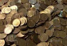 монеты Болгарии 1 и 2 стотинки