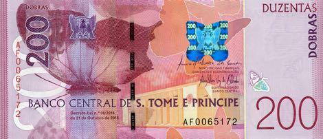 Сан-Томе и Принсипи банкнота 200 добра, лицевая сторона