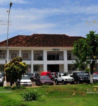 Центральный банк Сан-Томе и Принсипи
