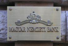центральный банк Венгрии
