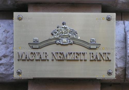 Венгерский Национальный банк, Magyar Nemzeti Bank, Центральный банк Венгрии
