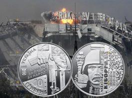 Украина монета 10 гривен Киборги, защитники Донецкого аэропорта