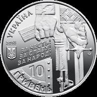 Украина монета 10 гривен Киборги, защитники Донецкого аэропорта, аверс